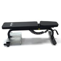 DEMO - Adjustable Bench