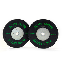 DEMO - Training Bumper Plates 10 KG Pair