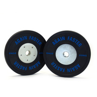 DEMO - Training Bumper Plates 20 KG Pair